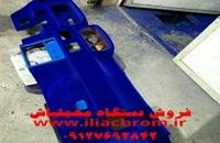 دستگاه ابکاری کروم 02156573155/ایلیاکروم