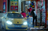 دانلود قسمت بیستم سریال پرنده خوش اقبال با زیرنویس - Erkenci Kus