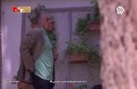 دانلود قسمت 24 سریال پدر | سریال پدر قسمت 24
