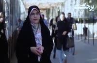 قصه ی تلخ بلوغ زودرس در جوان ایرانی!