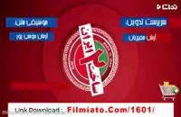 سریال ساخت ایران 2 قسمت 13 / قسمت سیزدهم فصل دوم ساخت ایران 2' تماشا