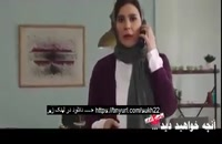 قسمت بیست و دوم ساخت ایران 2 (سریال) (کامل) | دانلود قسمت22 ساخت ایران 2 | Full Hd 1080P بیست Online