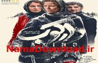 دانلود رایگان فیلم دارکوب ( کامل و بدون سانسور ) + خرید قانونی ( آنلاین ) غیر رایگان