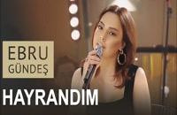 آهنگ فرانکی بنام Hayrandım