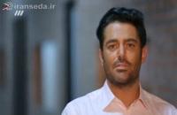 دانلود قسمت 7 سریال ایرانی دلدادگان