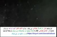 دانلود آلبوم ابراهیم / آلبوم جدید چاوشی / ابراهیم محسن چاوشی /  Abraham