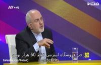 رشیدپور خطاب به ظریف : اگر برجام کلا نبود ، دلار چند بود؟