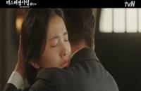دانلود سریال کره ای آقای آفتاب Mr. Sunshine قسمت 22 با زیرنویس فارسی