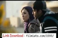 دانلود لاتاری ( منتشر شد ) // فیلم لاتاری نسخه قانونی