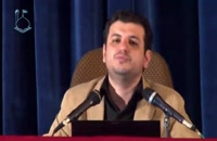 سخنرانی استاد رائفی پور با موضوع شباهت های قیام امام حسین (ع) و امام مهدی (عج) - فریمان - 30 مرداد 1393