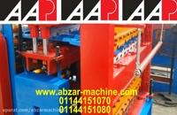 فروش خط تولید دامپا سینوسی-091112227487-قریشی