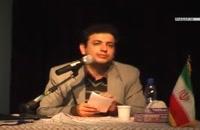 سخنرانی استاد رائفی پور - پایان صهیونیسم و استکبار جهانی - مازندران - 29 آبان 1390