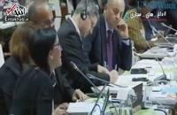 پاسخ کوبنده سفیر کوبا به نماینده اسراییل در سازمان ملل