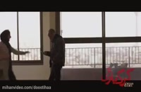 دانلود فیلم گرگ بازی کامل و رایگان | فیلم سینمایی گرگ بازی
