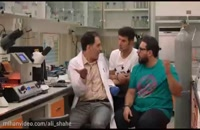 دانلود ساخت ایران 2 قسمت 20 واقعی / قسمت 20 ساخت ایران2