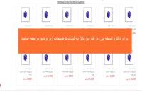 خلاصه کتاب انقلاب اسلامی ایران پیام نور همراه نمونه سوال
