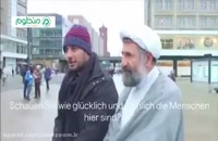 دانلود رایگان فیلم پارادایس www.ipvo.ir با کیفیت 1080p