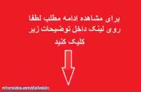 عکس دو نفره و دیدنی بهاره کیان افشار به همراه سام درخشانی جدید