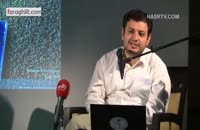 سخنرانی استاد رائفی پور با موضوع دشمن شناسی - سازمان رسانه ای اوج - 1394/04/03 - جلسه 7