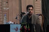 سخنرانی استاد رائفی پور در مشهد - جلسه 1 - با موضوع آخرالزمان - 1 دی 1391