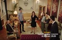 دانلود قسمت 31 سریال پرنده سحرخیز - Erkenci Kus با زیرنویس فارسی