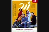 فیلم زرد ( دانلود کامل و آنلاین ) | فیلم سینمایی زرد (بدون سانسور) غیر رایگان میهن ویدئو