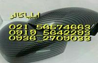 دستگاه مخمل پاش 09195498568 ایلیاکالر
