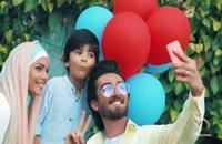دانلود موزیک ویدیو خوشبختی از سامان جلیلی