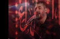 مادرمی محبتت تو تقدیرم  - محمد حسین پویانفر