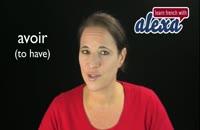 آموزش 0تا100 زبان فرانسه درخانه 02128423118-09130919448-wWw.118File.Com