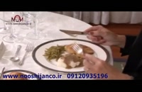 فیلم طریقه خوردن غذای اصلی (main course)
