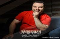 دانلود آهنگ پیمان هویدا رفت دلم (Peyman Hoveyda Rafte Delam)