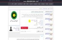 سوالات کارشناس امور گمرکی دادگستری - نسخه pdf