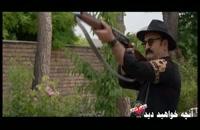 قسمت سیزدهم ساخت ایران 2 (کامل و بدون رمز) | دانلود قسمت 13 فصل دوم غیر رایگان HD
