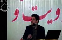سخنرانی استاد رائفی پور با موضوع مهدویت و رسانه - ماهشهر - 29 مهر 1391
