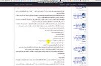 فرم های آماده گزارش نویسی مهندس ناظر - نسخه pdf