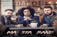 Ma 3Ta Band Darou