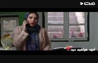 دانلود ساخت ایران 2 قسمت 17 / قسمت هفدهم سریال ساخت ایران 2