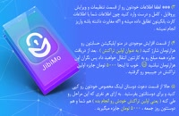کسب درآمد با جیبیمو