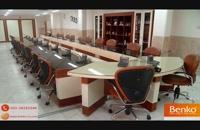 اندازه میز کنفرانس | مبلمان اداری بنکو | 26100782