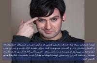دانلود سریال ممنوعه قسمت هفتم 7