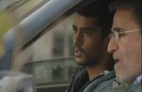 دانلود فیلم لاتاری (پر فروش ترین فیلم اجتماعی)
