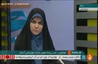پرواز تهران - یاسوج در سمیرم سقوط کرد