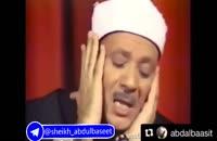 صوتی بی نظیر از استاد عبدالباسط
