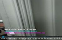 اجرای درب آکاردئون جهت کلینیک هاومطب(تماس: 09107500170)