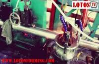 ساخت دستگاه نورد پروفیل