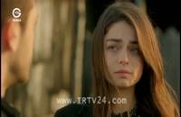 قسمت 47 سریال مریم با دوبله فارسی