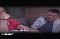 دانلود قسمت دوم فصل دوم سریال ممنوعه (online)