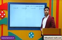 ریاضی نهم تدریس نامعادله قدرمطلق از علی هاشمی