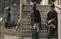 فیلم ایرانی آپاندیس